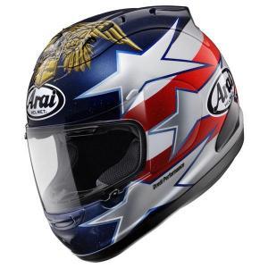 RX-7 GP Edwards Indy