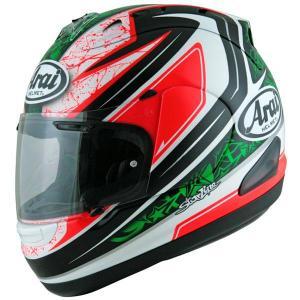 RX-7 GP Nicky 4