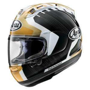 RX-7V Rea Gold Edition
